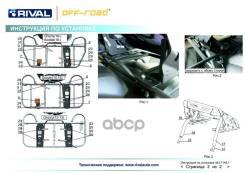 Вынос радиатора Rival для Yamaha Grizzly 700 2012-/Kodiak 2016-, 444.7149.1 Rival арт. 444.7149.1