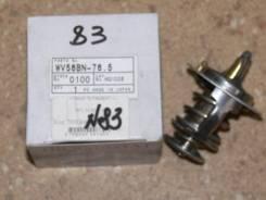 Термостат WV56BN 76,5 1N1015171, 5861238330, 2120053J00