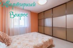 3-комнатная, улица Овчинникова 4. Столетие, агентство, 83,0кв.м.