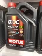 Motul 8100 X-Clean. 5W-30, синтетическое, 4,00л.