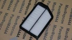 Фильтр воздушный для Hyundai i30 / Elantra / Kia Ceed / Cerato 28113-3X000