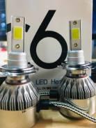 Лампа LED H7
