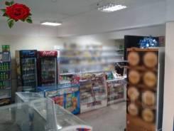 Продам Магазин Хабаровск. Улица Бойко-Павлова 7, р-н Кировский, 200,0кв.м.