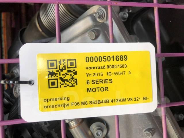S63B44B мотор двс 4.4 BMW M6 наличие новый