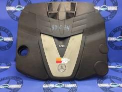 Крышка двигателя Mercedes E-Class, ML-Class, CLK-Class, CLS-Class