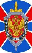 Военнослужащий по контракту. Город Хабаровск