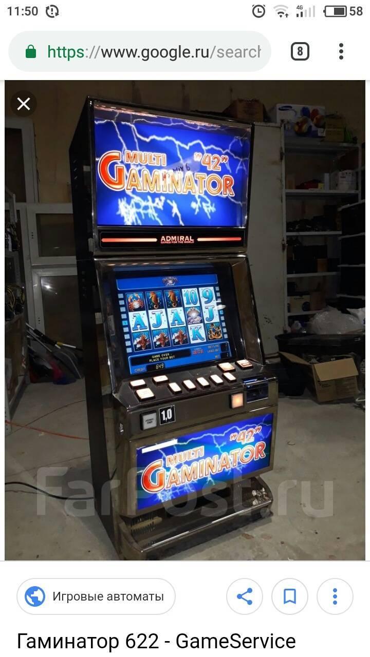 Новые игровые автоматы без регистрации