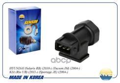 Датчик скорости 96420-4A600/AMD.SEN58 AMD арт. AMD.SEN58