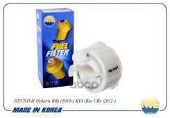 Фильтр Топливный 31112-1r000/Amd.Ff45 AMD арт. AMDFF45