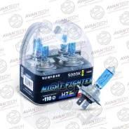 Лампа Высокотемпературная Avantech H7 12v 55w (100w) 5000k, Комплект 2 Шт. Avantech арт. AB5007