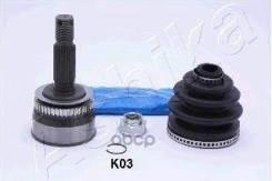 Шарнирный комплект, приводной вал Ashika арт. 62-0K-K03