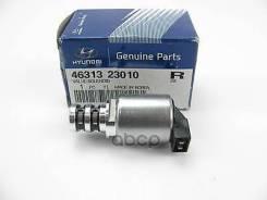 Клапан Соленоидный Hyundai/Kia 4631323010 Hyundai-KIA арт. 4631323010
