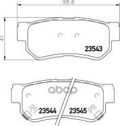 Колодки Тормозные Дисковые Hyundai Xg (Xg) HELLA арт. 8db355009-971