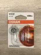 Лампа W5w (5w) W2,1x9,5d Original Блистер 2шт 12v 2825-02b 4050300925684 Osram арт. 2825-02B