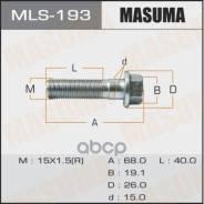 Болт Амортизатора! M15x1.5 Toyota Masuma арт. MLS-193 Mls-193_