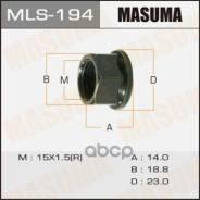 Гайка Амортизатора! M15x1.5 Toyota Masuma арт. MLS-194 Mls-194_