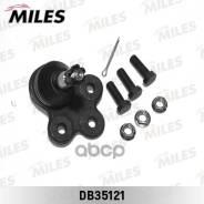 Опора Шаровая Chevrolet Captiva/Opel Antara Лев/Прав. Db35121 Miles арт. DB35121