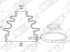 Пыльник Шруса Наружный Kia Sportage 2.0 4wd 04-/Hyundai Tuscon 4wd 04-10 (2 Хомута. Резина) Sat арт. C-1115