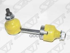 Линк Заднего Стабилизатора Hyundai Tucson 15- Lh=Rh Sat арт. ST-55530-D3000, левый/правый