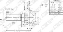 Шпилька Ступицы Задней Toyota Sat арт. ST-90942-02047