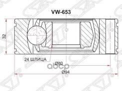 Шрус Карданного Вала Hyundai Terracan/Kia Sorento 01-07 Sat арт. VW-653