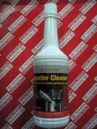 Жидкость Для Промывки Инжекторов Especially For D-4 Series 200 Ml TOYOTA арт. 08813-80019 Toyota