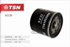Фильтр Масляный Maz Nis Sub Kia Hyu For Infiniti G35 Tsn 9.2.33 TSN арт. 9.2.33
