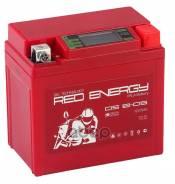 Батарея аккумуляторная 5А/ч 85А 12В обратная поляр. болтовые мото клеммы RED ENERGY арт. DS1205