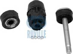 Ремкомплект стабилизатора Ruville арт. 985519