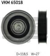 Ролик Обводной Навесного Оборудования Skf арт. VKM65018