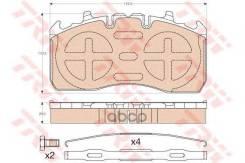 Колодки Тормозные Задние Дисковые К-Кт TRW арт. 'GDB5112