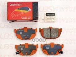 Тормозные Колодки Hyundai Elantra 00-/Coupe 98-09/Kia Cerato 04-/09- Задние UBS арт. b1103020