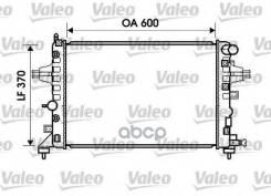 Радиатор Охлаждения Двигателя Valeo арт. 734381
