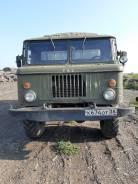 ГАЗ 66-11. Газ 6611, 4 250куб. см., 2 000кг., 4x4