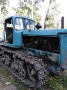 Вгтз ДТ-75. Продаю трактор дт 75