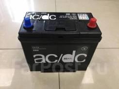 AC/DC. 50А.ч., Обратная (левое), производство Россия