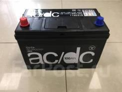 AC/DC. 100А.ч., Прямая (правое), производство Россия