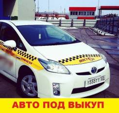 Водитель такси. ИП Деньги М.Н. Улица Стрелочная 21