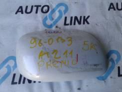 Зеркало 87915-20040-B3