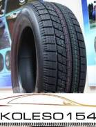Bridgestone Blizzak VRX, 245/45 R19 98S