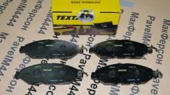 Колодки тормозные Textar Nissan Murano Z52, Pathfinder R52 2558901