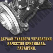 Подшипник ступицы колеса (комплект),перед прав/лев, АРТИКУЛ: EB108843, Произв.:«DJВ»,в наличии на утро 04.04.20 есть
