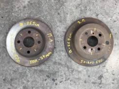 Диск тормозной передний (1) задний (1) левый правый для Lifan Solano