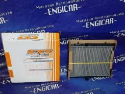 Радиатор охлаждения двигателя. Citroen C4 Citroen Berlingo Citroen C5 Peugeot 407, 6D