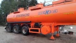 Нефаз 96894. Продается цистерна Нефаз, 37 650кг.