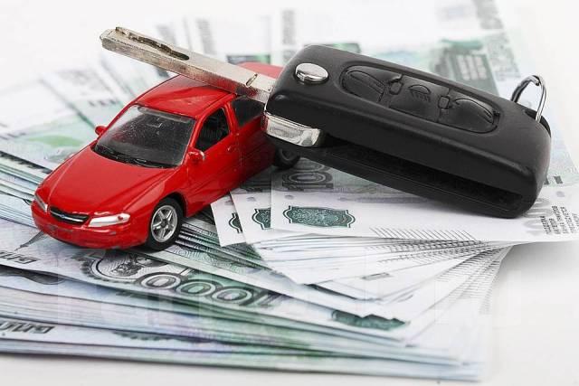 Займы под залог автомобиля хабаровск автозайм учредитель
