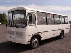 ПАЗ 423404. Автобус ПАЗ-4234-04, 30 мест