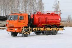 ЧМЗ АКН-10. Автоцистерна АКН-10 на шасси 43118-50, 11 762куб. см. Под заказ