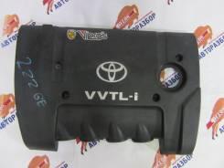 Крышка двигателя. Toyota: Allex, WiLL VS, Corolla Fielder, Corolla, Corolla Runx 2ZZGE