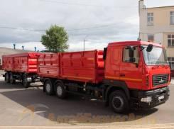 МАЗ. Зерновоз самосвальный -65012J-8535-000, V=20 куб. м., 13 тонн., 6 650куб. см., 13 000кг., 6x4. Под заказ
